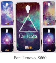 Hard Plastic&Soft TPU Phone Cases For Lenovo S660 S668T S 660 Print DIY Fantasy Stars Sky Phone Cover Back Protective Shell