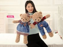 55cm couple teddy bear doll, teddy bear stuffed toy, couple doll valentine's day lovers birthday gift for girl(China)