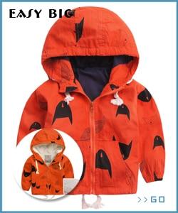 EASY BIG Winter Warm Hooded Children Down Jacket For Boys Children Parkas Jacket For Boys CC0140