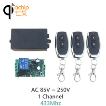 AC 110V 220V 1CH RF 433Mhz Wireless Remote Control Switch Learning Code 1 Relay Lamp Light Controller and 3pcs Remote 433.92Mhz(China)