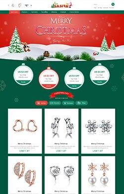 小小设计 小语言▲ 新年圣诞主题 珠宝首饰手表眼镜 服装配件等通用