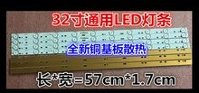 NEW !! 2pcs 32'' 570mm*17mm 10leds LED Backlight Lamps LED Strips w/ Optical Lens Fliter for TV Monitor Panel 30V