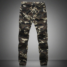 Mens Joggers 2017 Autumn New Men Camouflage Pants Harem Pants Casual Personality Trend of Hip-hop Movement Slacks(China)