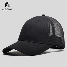 New Type Casual Solid Cotton Truck Cap For Women Men Black White Summer Baseball Cap Cool Mesh Snapback Dad Hats Free Shipping(China)