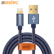Bastec Gold-plate Denim Braided Wire Sync Data Phone Charging USB Cable for iPhone 7 6 6s Plus 5 5s iPad Air iOS 10
