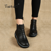 Tastabo Women's Boots) 가 가죽 제 Retro 마무리 Martin Boots 플랫폼 Flat Shoes Genuine Leather Boots 대 한 Women(China)