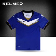 KELME 2017 New Top Kids Soccer Jerseys 2016 2017 Sporting Football Training Short Jersey For Children Shirts Soccer K16Z2001C(China)