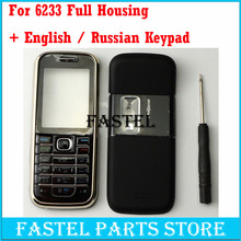 For Nokia 6233 High Quality New Full Complete Mobile Phone Housing Cover Case + English/Russian Keypad +  With tracking