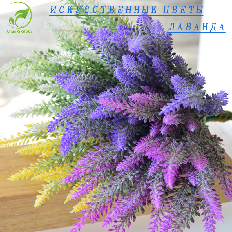 Romantic Provence Decoration Lavender Flower Silk Artificial Flowers Grain Decorative Simulation Of Aquatic Plants Wedding Gifts(China (Mainland))