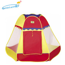 1.6M Foldable Super Tent Ocean Ball Pool  Indoor/Outdoor Play House Play Tent Toys Gifts For Children