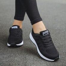4754815a56a5 Weweya 2019 Лидер продаж спортивная обувь женщина сетки воздуха спортивная  обувь для мужчин на открытом воздухе летние кроссовки.