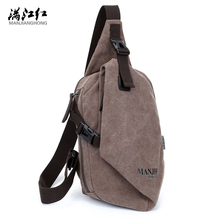 Models Star! 2017 New Man Bag Man Sporting Canvas Bags Free Casual Tourism Travel Pouch Chesting Bag 1318(China)