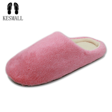 2017 Indoor House Slipper Soft Plush Cotton Cute Slippers Shoes Non-Slip Floor Home Furry Slippers Women Shoes For Bedroom WS314(China)