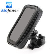 1PC Motorcycle MTB Bicycle Bike Mount Holder Waterproof Bag Case For Cell Phone GPS(China)