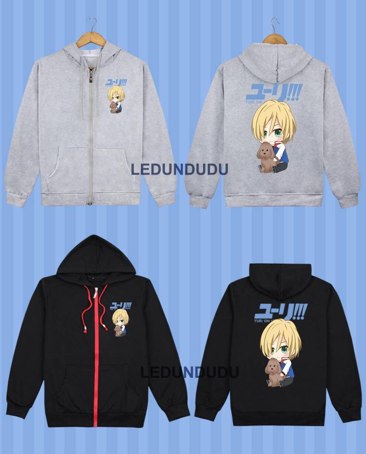 1 PC Anime YURI on ICE Sweatershirt Casual Loose Long Sleeve Cosplay Hoodies