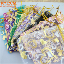 Organza Bag Packaging Bags Wedding Gift Bags 100pcs/pack Random Mix Drawable Organza Pouches10x12cm Bolsas de Organza Bags(China)