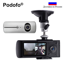 "Podofo Dual Lens Car DVR Camera R300 Dashcam Video Digital Recorder with GPS 2.7"" TFT LCD X3000 Camcorder Cycle Recording DVR(China)"