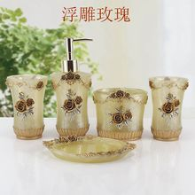 Resin bathroom Wujiantao Continental Toiletries Creative A tooth wash kit Bathroom Suite