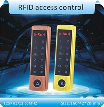 DIY metal sheel touch keyboard blue light 125KHZ EM RFID access control system DC12V(China)