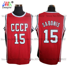 2017 Mens Dwayne Cheap Throwback Basketball Jersey ARVYDAS SABONIS #15 CCCP TEAM RUSSIA JERSEY Vintage Red Basket Jerseys(China)