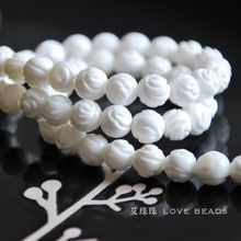natural white tridacna giant clam rose bud carved 8-12mm beads diy materials bracelet necklace earrings making jewelry craft