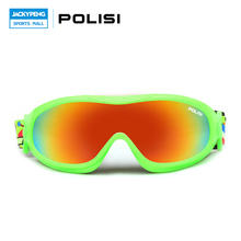 POLISI Men Women Polarized Sunglass Outdoor Sports Glasses Accessories Driving Goggles Glasses Driving Eyewear Cycle Sunglasses(China)