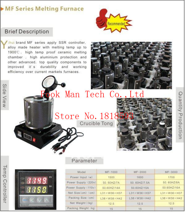 yihui casting new type black color Electric melting furnace gold melting furnace
