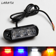 Factory Sale High Power 12V-24V 3 LED Waterproof Car Truck Emergency Strobe Flash warning light Amber Red Blue White