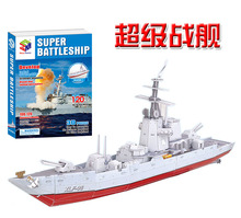 Creative toy military series super battleship cruiser boat ship 3D paper DIY jigsaw puzzle model children kid gift toy game 1pc(China)