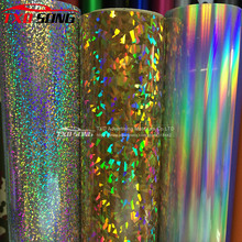 50CMX100CM High quality Hologram PU VINYL Hologram transfer Vinyl PU for fabric heat transfer with air free shipping(China)