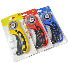 45mm leather cutter with 5pcs spare rotary circular custom cutting blades for tailor cloth carpet