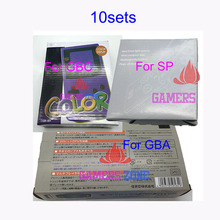 10Sets  Packing Boxes For GBA SP GBC  Game Console Retail Package Box