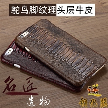 JC12 Ostrich Foot Pattern Genuine Leather Back Case For Apple iphone 6S Plus(5.5') Phone Case For iphone 6 Plus Leather Cover(China)
