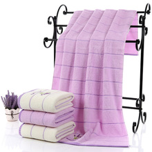 2016 New Arrival Luxury Lavender Bath Towel Cotton serviette de bain adulte Embroidery Large Beach towels 70x140cm Free Shipping(China)