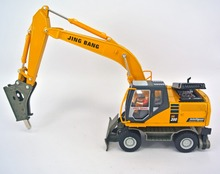 jing bang 1:50 crusher Children's toy car forklift alloy bulldozer excavator simulation model loading truck car(China)
