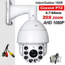 "CCTV IP66 Outdoor 6"" Security High Speed Dome PTZ Camera AHD 1080P 960P 20X ZOOM Coaxial PTZ Control 2.0MP Auto Focus IR 200M"