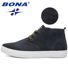 BONA New Basic Style Men Skateboarding Shoes Outdoor Activities Sneakers High Upper Athletic Shoes Comfortable Free Shipping