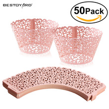 50pcs cloud Laser Cut cake wrap Decoration Wedding Birthday Party Baby Shower Cupcake Wrappers(China)