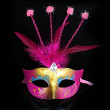 Women Lady Colorful Feather Mask Dance Performance Show Half Face Princess Masks Christmas Party Dress Supplies New Year(China)