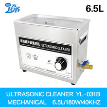 6.5L 180W YL-031B ultrasonic cleaning machine stainless chemical container auto parts filter net  110V/220V