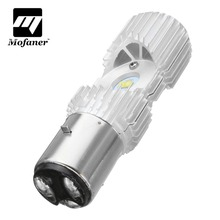 New 4 LED Scooter BA20D 20W Motorcycle Moped ATV Headlight Bulb Hi/Lo 6000K Motorbike Head Lamp(China)