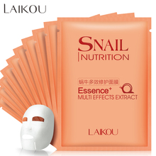 LAIKOU Snail Facial Mask blackhead Essence Cosmetic Moisturizing Oil Control Shrink Pores Face Whitening Skin Care korean(China)