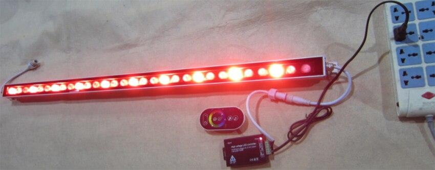 30W-RGB-220V-3