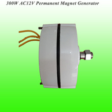 2017 New Arrival Low Rated Rotate Speed AC12V 300W Permanent Magnet Alternator for Wind Turbine Generator Low RPM PMG