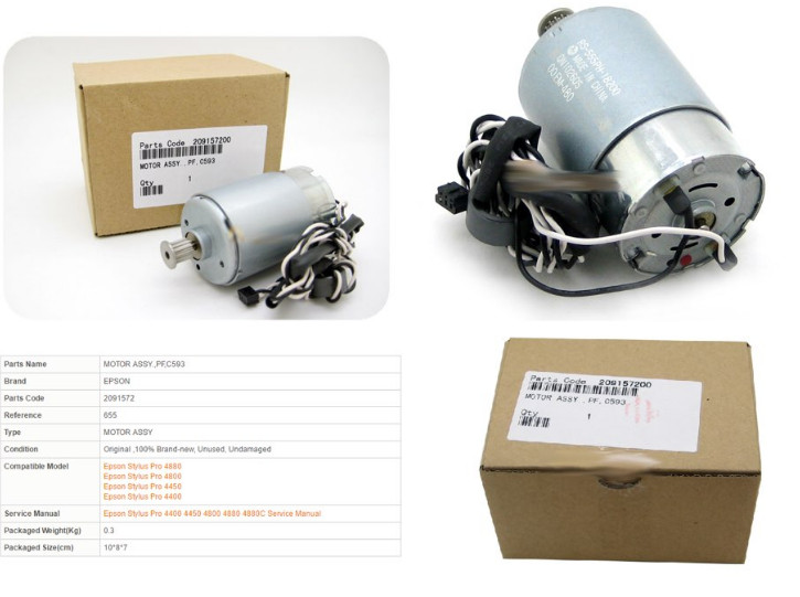 High quality 209157200 new original Motor compatible for EPSON 4880C 4800 4880 4450 4400 MOTOR ASSY PF MOTOR<br>