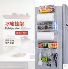Refrigerator mounts wall hanging rack kitchen receive shelf multi-function creative spice rack storage shelves