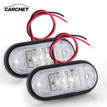 CARCHET 2PCS Car Truck Trailer LED Side Marker Blinker Light Lamp Bulb White DC 12V Car LED Lights Tailight Blubs