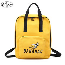 Moon Wood Fun Fruit Banana Pineapple Printing Backpack Women Canvas Tote Backpack School Bags For Girls Boys Students Book Bag(China)