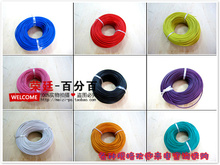9 colors RV 0.2mm Electrical Wires copper flexible cord multistrand flexible wire cable ( 85 Meters/roll )(China)