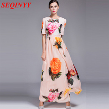 Print Collect Waist Dress 2017 Spring New High Beautiful Fashion Plus Size XXL Black Pink Floral Short Flare Sleeves Rose Dress